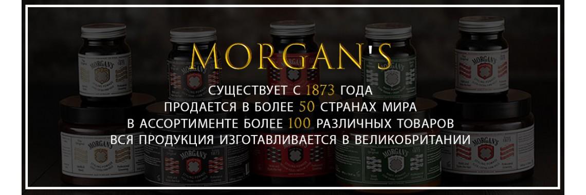 Косметика для мужчин Morgans